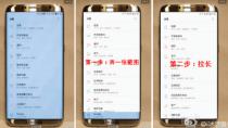 Samsung Galaxy S8: Bild soll On-Screen-Ersatz für Menü-Button zeigen