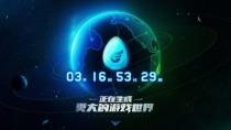 Online-Gigant greift an: Steam bekommt echte Konkurrenz aus China