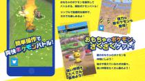 Pokéland angekündigt: Monster bekämpfen im Pokémon Go-Nachfolger