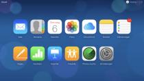 iCloud: Großer Speicher wird billiger und per Familienfreigabe teilbar