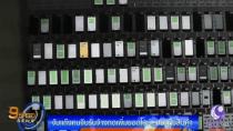 Klickbetrug aus Thailand: Antippen & SIM wechseln im Schichtbetrieb