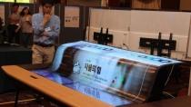 """Fernseher wie ein Poster: LG kann flexible Displays mit 77"""" bauen"""