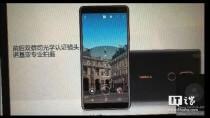 Leak: HMD bringt großes Nokia 7 Plus mit 16 MP Carl-Zeiss-Kamera