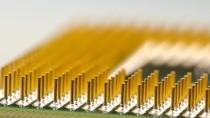Erstmals seit langer Zeit ist ein neuer Hersteller von x86-CPUs am Start