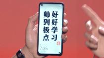 Huawei Nova 4 mit Loch im Display für die Frontkamera erstmals gezeigt