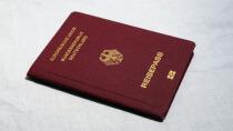 12.000 Deutsche betroffen: Identitätsdiebe stellen Passdaten ins Netz