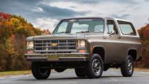 Chevrolet bringt standardisierte Elektro-Umbaukits für ältere Autos