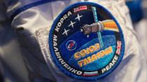 Lebenszeit abgelaufen: Russland deutet an, dass man ISS wohl aufgibt