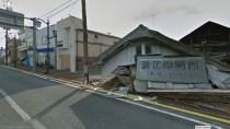 Fukushima-Betreiber TEPCO wird zu Windows XP-Ausstieg gezwungen
