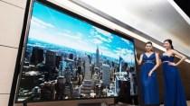 110 Zoll: Samsung bringt gr��ten 4K-TV in Verkauf