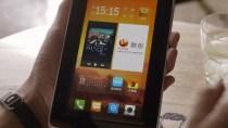 COS: China kündigt mobiles & PC-Betriebsystem an