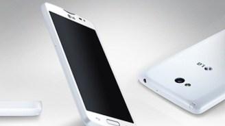 5 Zoll LG-Smartphone bei Aldi: LG L80 ab 26.03 f�r 129 Euro