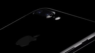 Angeblich fix: Apples iPhone 8 soll ein gekrümmtes OLED-Display bieten