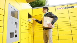 Paket-Zustellung zur Haustür wird bald kostenpflichtiger Luxus-Service