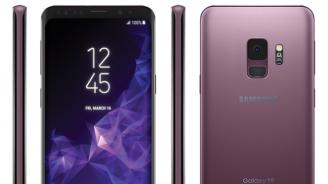 Galaxy S9 und S9+: Das sind die Euro-Preise der Samsung-Topmodelle