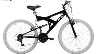 AMD verkauft jetzt Fahrräder - ja, normale Mountainbikes und Cruiser