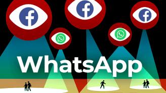 WhatsApp: Was sich durch Akzeptieren der neuen AGB ändert