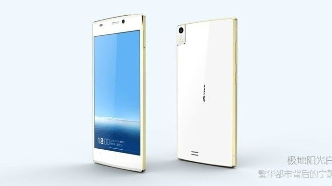 5,5 Millimeter: Gionee bringt dünnstes Smartphone