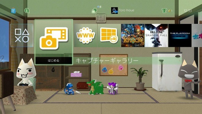 PlayStation 4, PS4, Design, Sony PlayStation 4, Interface, Themes