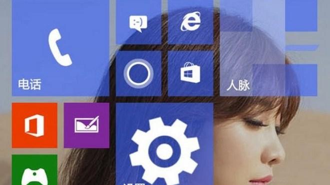 Microsoft, Windows Phone, Windows 10, Windows Phone 10, Build 10038