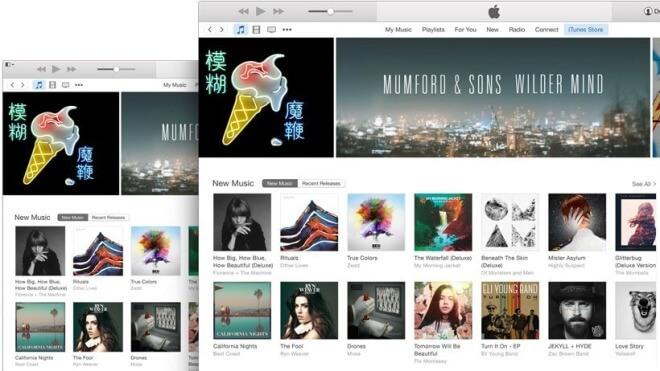 Apple, Itunes, Apple Music, iTunes 12.2