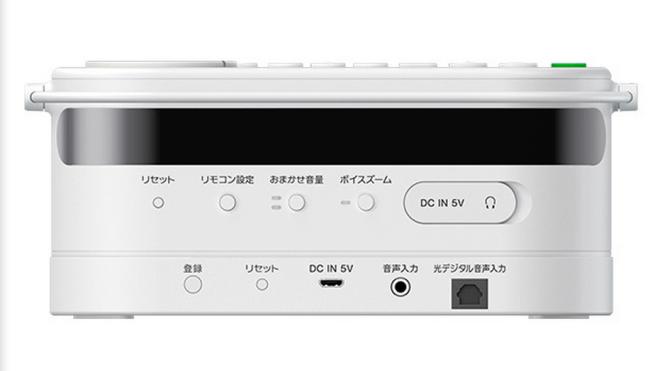 Sony, Lautsprecher, Fernbedienung