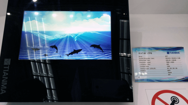 Display, Bildschirm, 8K, Tianma