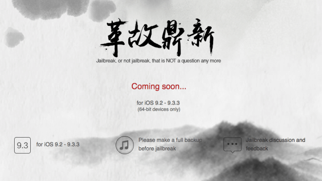 iOS, Jailbreak, Pangu, iOS 9.3.3