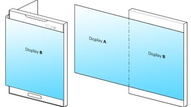 LG, Patent, Faltbares Display
