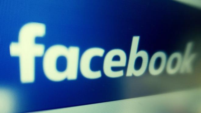 Facebook, Datenschutz, Eu, Facebook Datenschutz