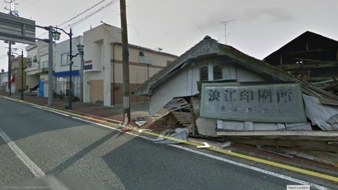 Street View, Fukushima, Namie-machi