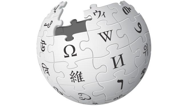 Logo, Wikipedia, Wikimedia Foundation