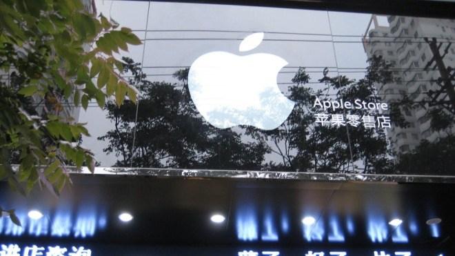 Apple, China, Store, Fake