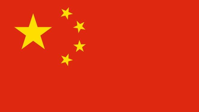 China, Milit�r, Volksbefreiungsarmee