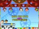 Video abspielen: WiiWare: Family & Friends Party